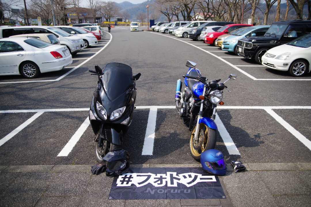 津久井湖観光センター・津久井観光協会3