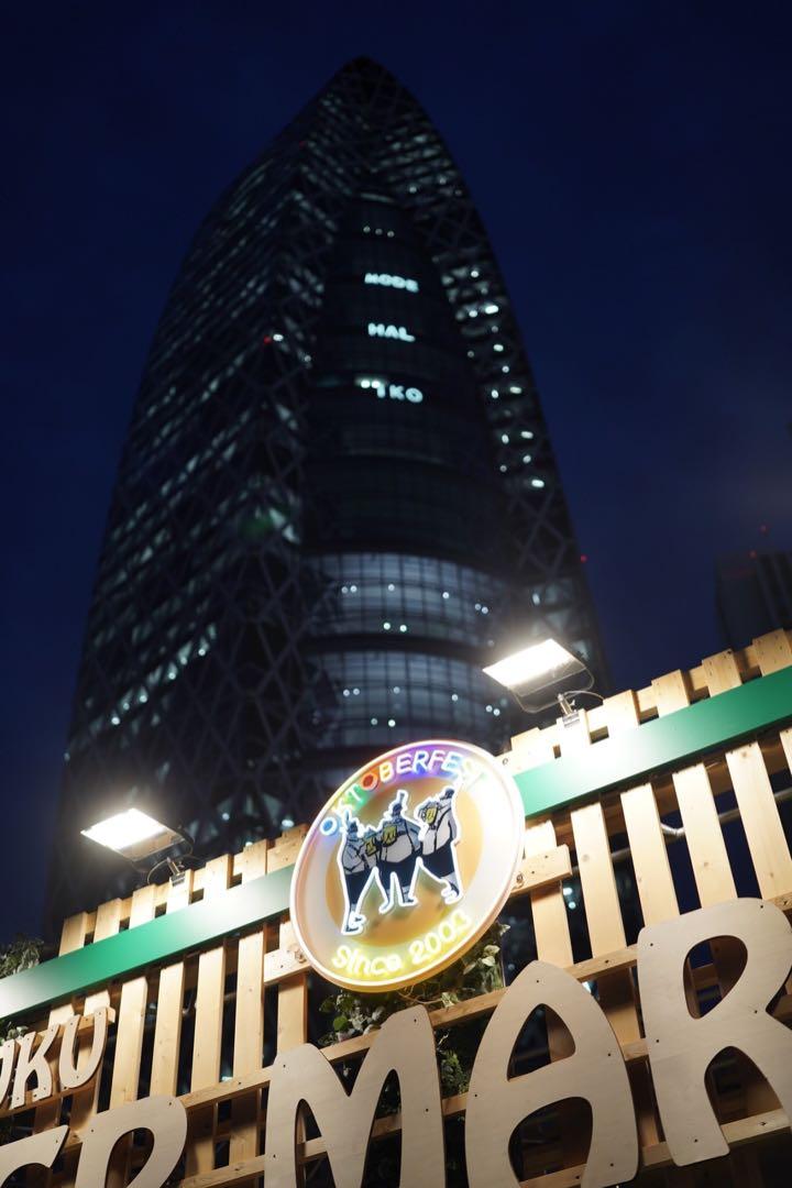 新宿ビアマーケット by OKTOBERFEST0
