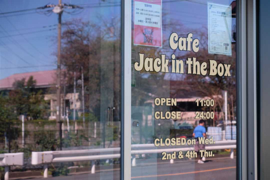 Cafe Jack in the Box ライダーズカフェ(旧カフェジョウレン)2