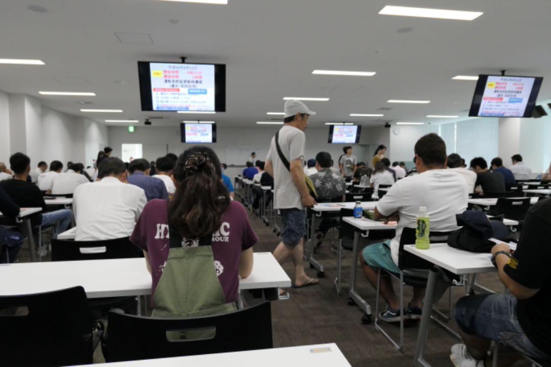 神奈川県警察運転免許センター3