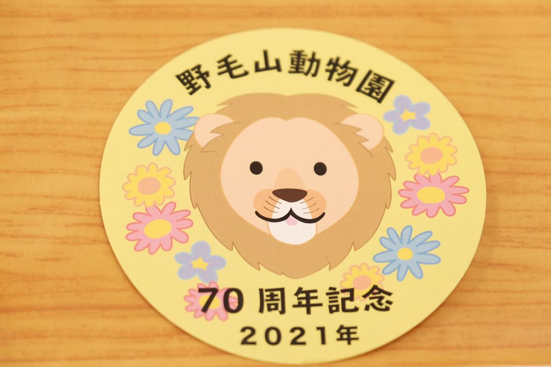 野毛山動物園4