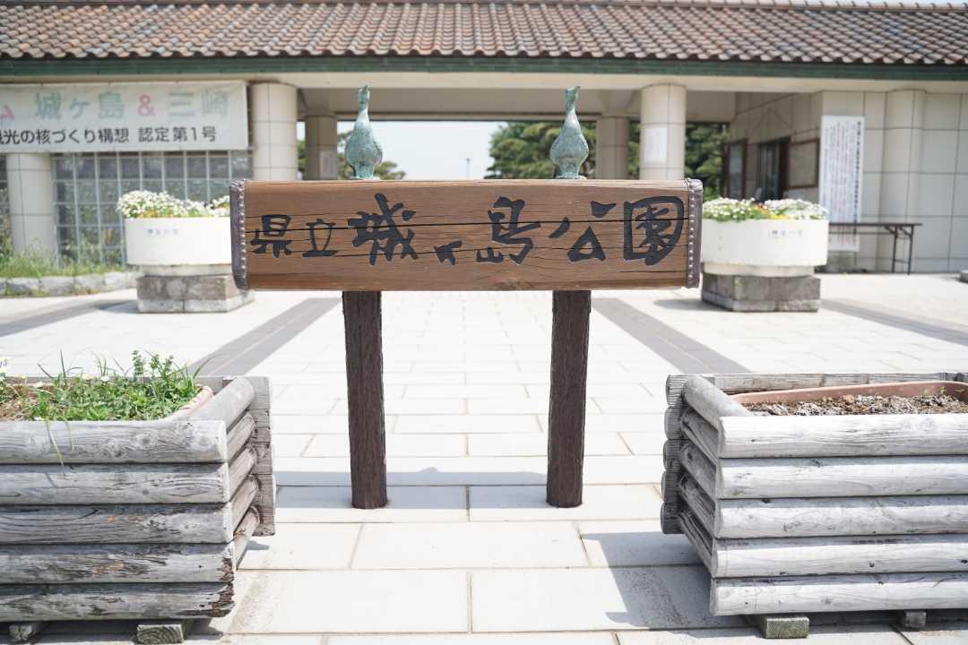 城ヶ島公園第1駐車場0