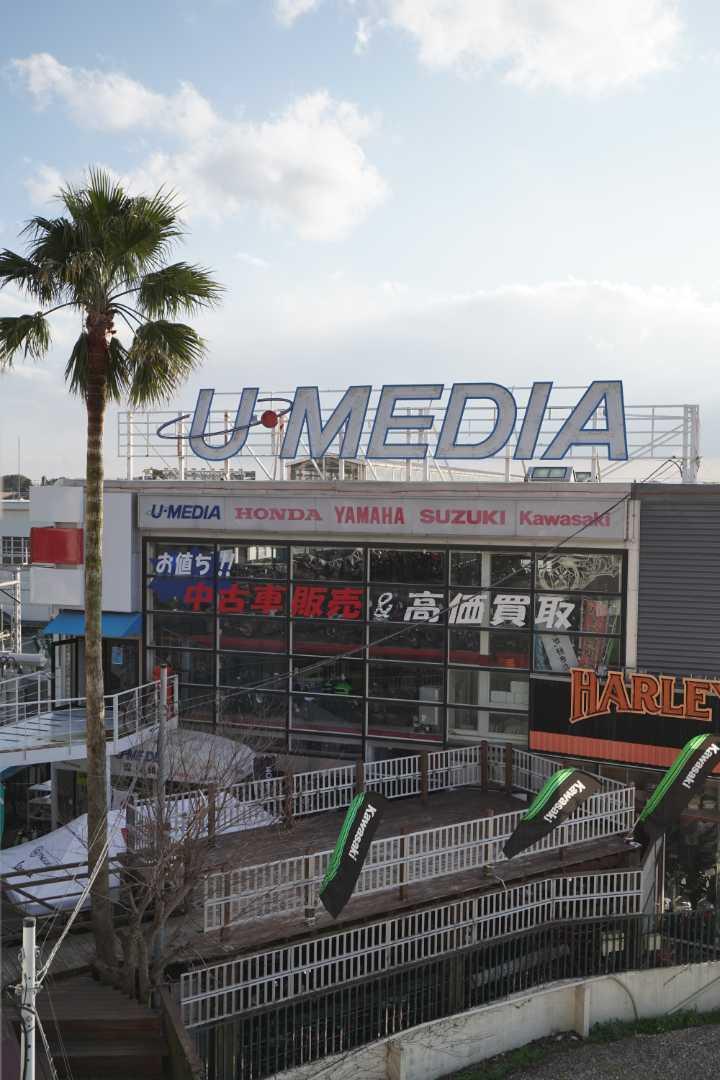 ユーメディア湘南0